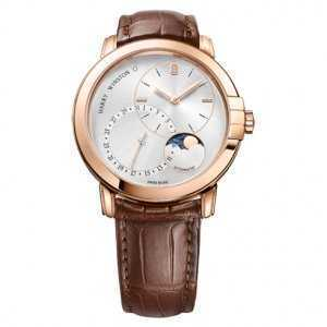 Harry Winston Midnight Date Moon Phase Automatic Watch